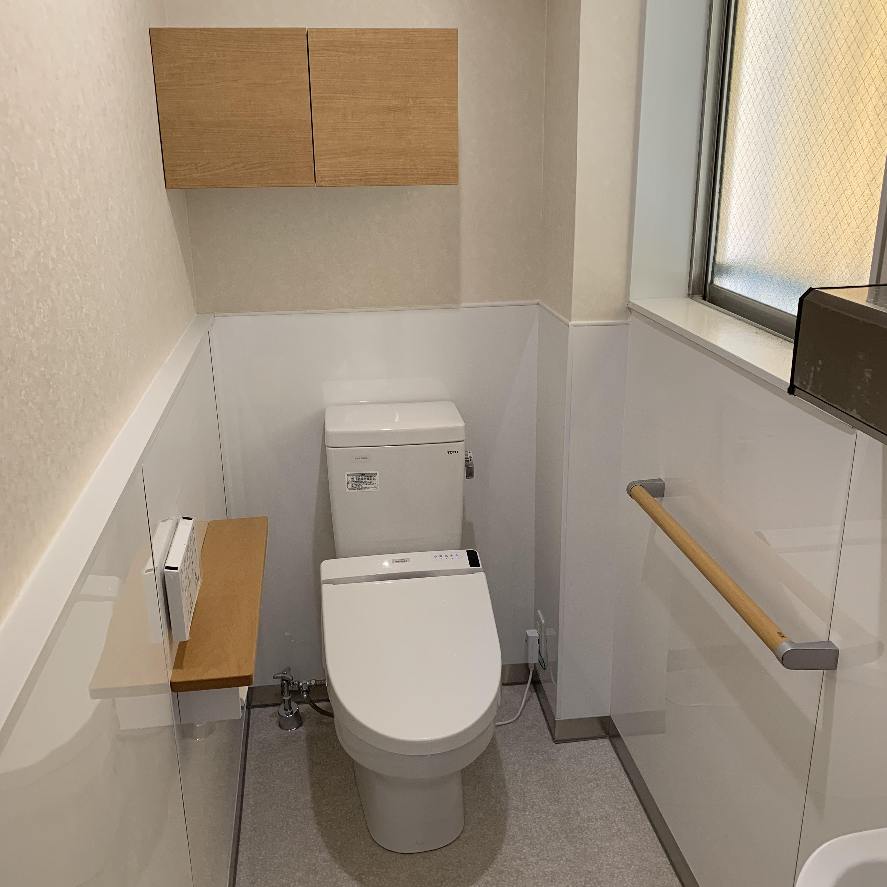 工場 トイレ改修